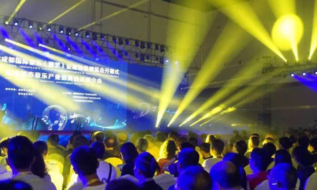 GETSHOW PROMISES A BRILLIANT EXPERIENCE IN GUANGZHOU